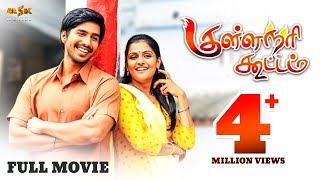 Video Kullanari Koottam ( குள்ளநரி கூட்டம் ) Tamil Full Movie HD - Vishnu Vishal, Remya Nambeesan MP3, 3GP, MP4, WEBM, AVI, FLV Maret 2019