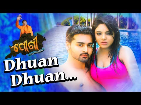 Dhuan Dhuan | Sensuous Romantic Official Video Song | Jogi Odia Film 2018