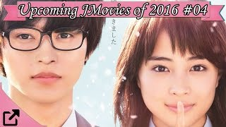 Nonton Top 10 Upcoming Japanese Movies Of 2016   04  Film Subtitle Indonesia Streaming Movie Download