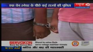 Man wanted under MCOCA Act arrested in Delhi