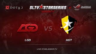 LGD.cn vs HGT, game 1