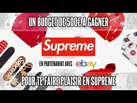 GAGNE 500 EUROS DE SUPREME AVEC EBAY р