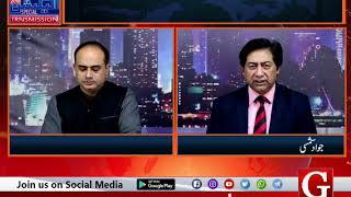 Election Special Transmission | 18-07-18 | Part-1 |General Election In Pakistan 2018