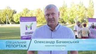 Сергій Лабазюк та Віктор Бондар зустрілися із громадою Меджибізької та Летичівської ОТГ