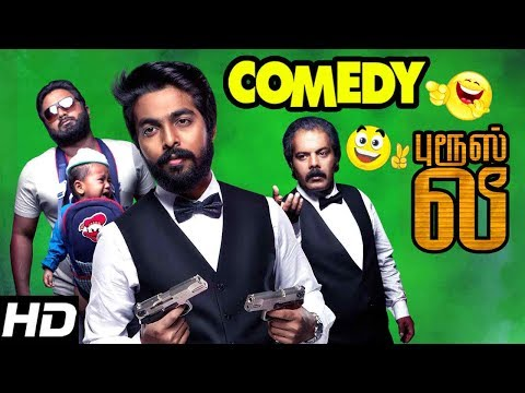 Bruce Lee Tamil Movie Comedy Scenes | G V Prakash | Bala Saravanan | Kriti | Ramdoss