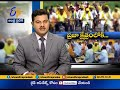 TDP cycle rallies for AP Special Status | Continues Across State - Video