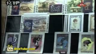 Ethiopian Documentary - National Postal Museum