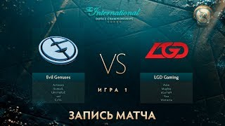 EG vs LGD, The International 2017, Групповой Этап, Игра 1