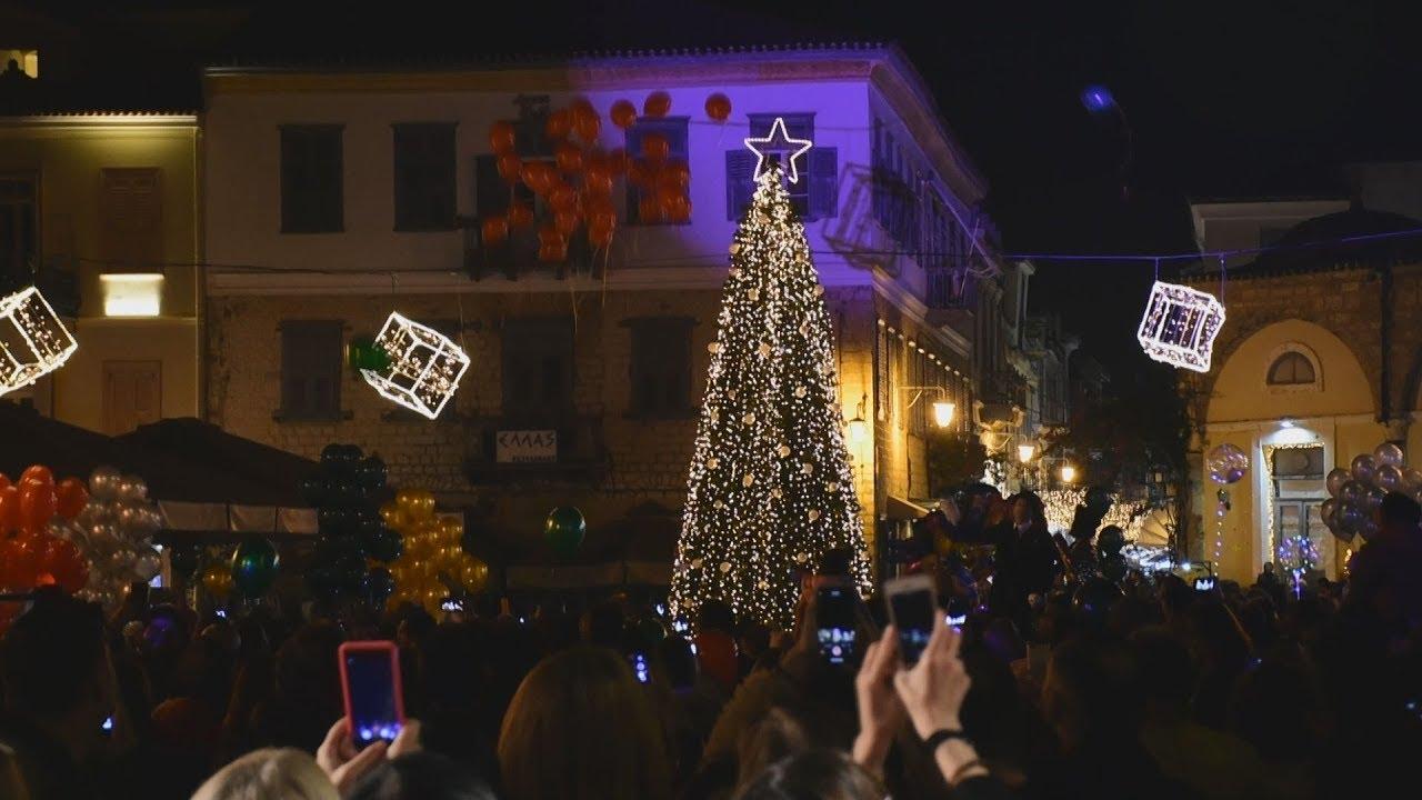 Άναψε το Χριστουγεννιάτικο δέντρο στο Ναύπλιο
