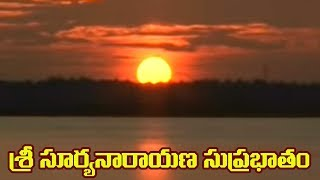 Sri Suryanarayana Suprabhata Stotram - 23rd Oct 12