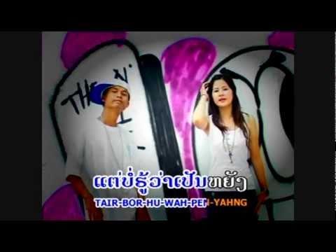 Video LAO POP L-Zone ແຂ່ງລົດ download in MP3, 3GP, MP4, WEBM, AVI, FLV January 2017