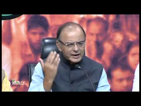 Shri Arun Jaitley's Press Conference after BJP Parliamentary Board Meeting on 9th November 2015