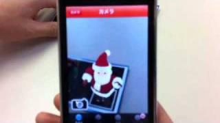 ARcamera YouTube video