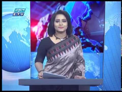 02 PM News || দুপুর ০২ টার সংবাদ || 28 May 2020 || ETV News