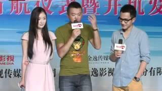 """刘恺威牵住杨幂不放手 共度""""蜜月之旅"""""""