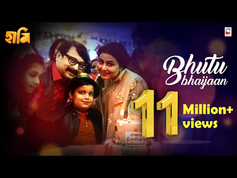 Video BHUTU BHAIJAAN | HAAMI |NEW BENGALI VIDEO SONG | ARINDOM | ANINDYA | SHREYAN | 2018 PARTY HIT SONG download in MP3, 3GP, MP4, WEBM, AVI, FLV January 2017