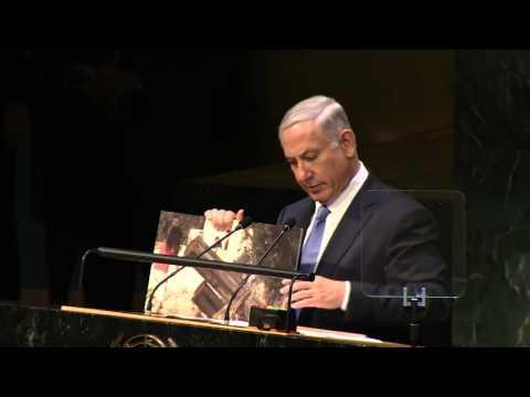 Netanyahu - Prime Minister Benjamin Netanyahu's Speech at the United Nations General Assembly. נאום ראש הממשלה בנימין נתניהו בפני העצרת הכללית של האומות...