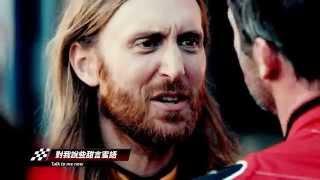 大衛庫塔David Guetta〈危險愛情Dangerous〉官方上字MV[Official Video 高畫質 HD]