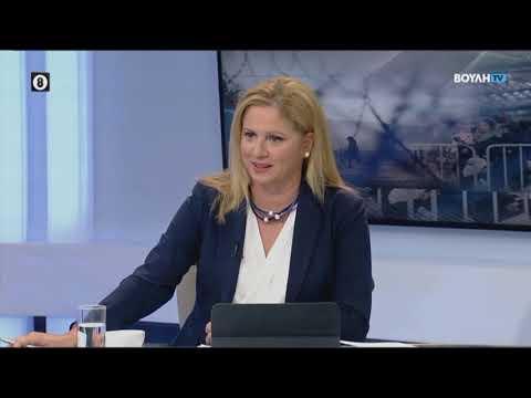 Βουλής Βήμα: Οι εξελίξεις στο Προσφυγικό – Μεταναστευτικό   (15/10/2020)