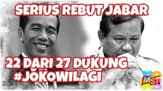 Video TKN Petahana Serius Merebut Suara Jabar, Dedi Mulyadi: 22 Kepala Daerah Jabar Mendukung Jokowi MP3, 3GP, MP4, WEBM, AVI, FLV September 2018