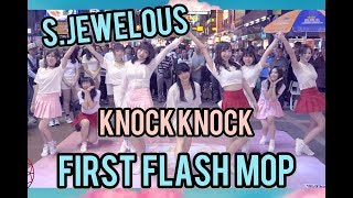 Download Lagu [S.Jewelous First Fash Mob] Twice - Knock Knock Mp3