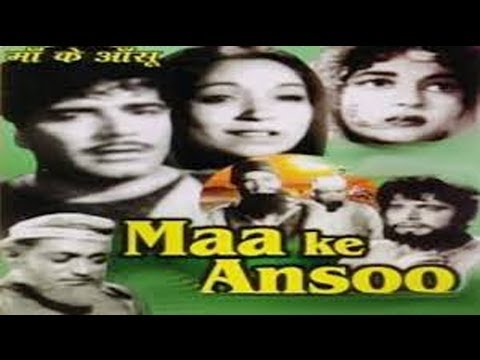 P Kailash - Old Classic Movie - Maa Ke Aansoo Full Movie :Hindi Movie Maa Kew Aansoo 1959 Director : Dhirubhai Desai Star Cast : Ajit, Nalini, Jaywant, Agha, Lalita Pawa...