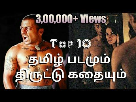 Top 10 Tamil Copycat Movies | Top 10 தமிழ் படமும் திருட்டு கதையும்