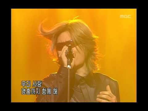 yada - Yada - Requiem, 야다 - 진혼, Music Camp(음악캠프), 89회, EP89, 2001/03/03, MBC TV, Republic of Korea.