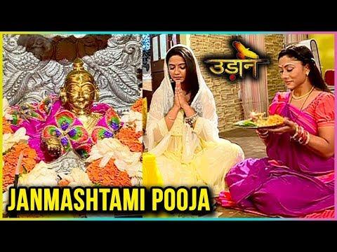 Chakor's JANMASHTAMI SPECIAL | Udaan Sapnon Ki |