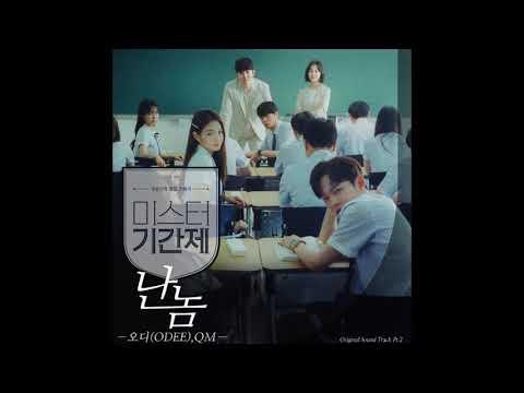 K-Drama Class of Lies OST Part.2:  A Silver Spoon