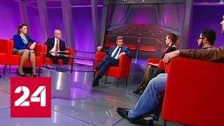 "Программа ""Пресс-конференция"". Алексей Пушков"