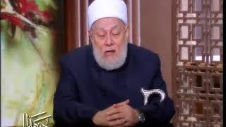 الفقه الإسلامي (الطهارة) ج5   أ د علي جمعة