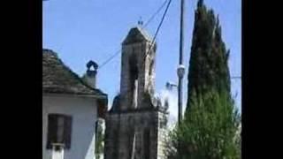 Ioannina Greece  city pictures gallery : Ioannina- Northwest Greece
