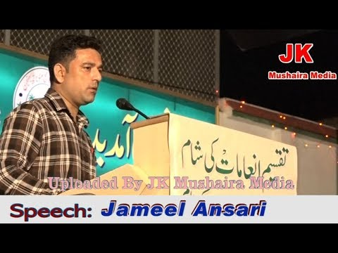 Summer Islamic Organisation- Jameel Ahmad , Speech On Need Of Islamic Education For Students