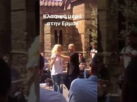 Η Ελένη Μενεγάκη χορεύει τσιφτετέλι στην Ερμού