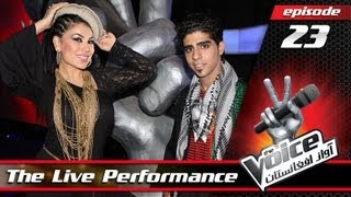 The Voice of Afghanistan Episode 23 (Live Show)