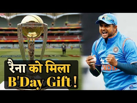 Video B'Day Boy Suresh Raina के लिए बड़ी खुशखबरी ! download in MP3, 3GP, MP4, WEBM, AVI, FLV January 2017