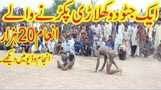 Jawed Iqbal Jattu New Open Challenge Kabaddi Fight 2018 -Youtube