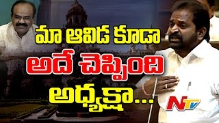 Srinivas Goud Makes Fun With Speaker in Telangana Assembly Sessions || NTV