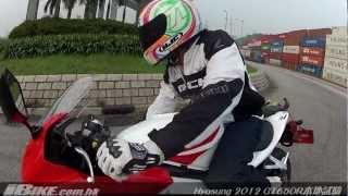 4. 2012 Hyosung GT650R 本地試騎