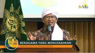 Video Pengajian PP Muhammadiyah I KH. Abdullah Gymnastiar I Prof. Dr. H. M. Amin Abdullah MP3, 3GP, MP4, WEBM, AVI, FLV Maret 2019
