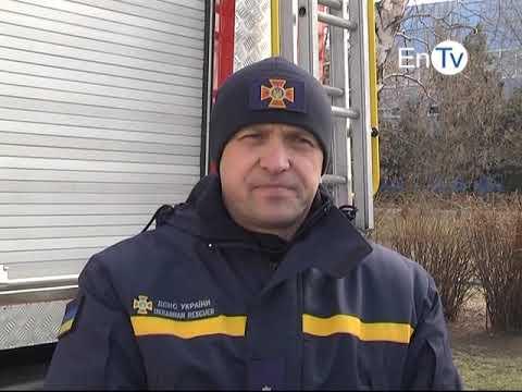 В Энергодаре увеличивается количество пожаров в лесопарковой зоне