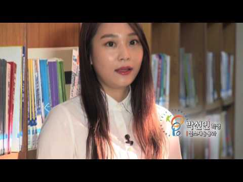 캠퍼스 홍보영상:울산캠퍼스2