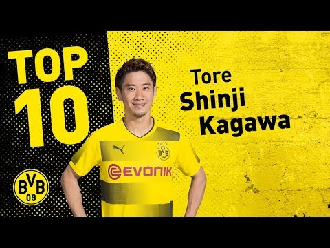 Top 10 Goals | Shinji Kagawa 🇯 …
