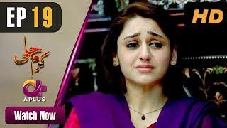 Video Karam Jali - Episode 19   Aplus Dramas   Daniya, Humayun Ashraf   Pakistani Drama MP3, 3GP, MP4, WEBM, AVI, FLV Januari 2019