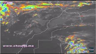 أحوال الطقس 25-04-2015