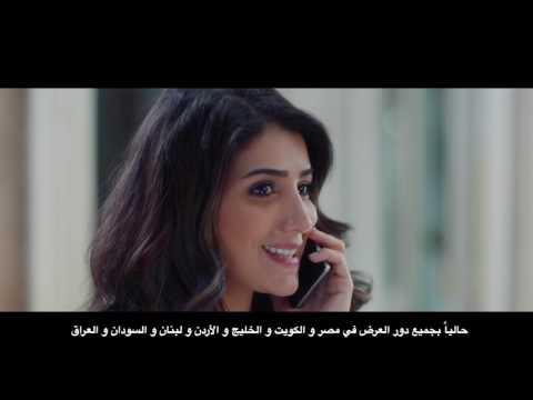 """الإعلان الرسمي لفيلم محمد رمضان """"آخر ديك في مصر"""""""