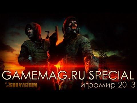 Survarium (Vostok Games) - Интервью с Андрияшем Козловским