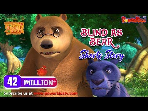 जंगल बुक   लघु कथा   Blind As Bear Short Story   Hindi Kahaniya   PowerKids TV