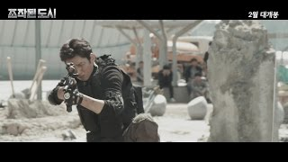 Nonton [ENG SUB] Fabricated City production video Film Subtitle Indonesia Streaming Movie Download